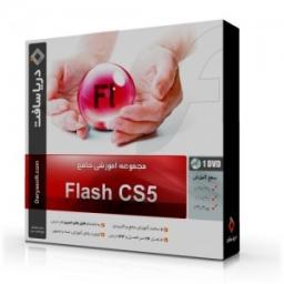 آموزش flash cs5