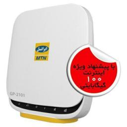 راه اندازی شبکه با مودم رایگان