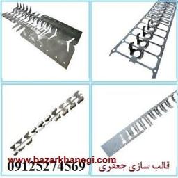 طراحی و ساخت قالبهای صنعتی
