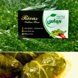 سبزی دلمه - خانگی