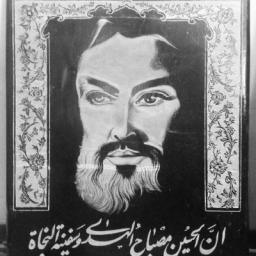 تابلو سنگی حکاکی تمثال مبارک امام حسین