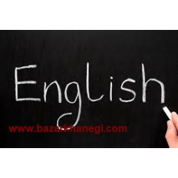 تدریس خصوصی زبان انگلیسی کودک و نوجوان