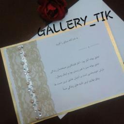 کارت عروسی کد 003