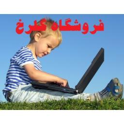 تدریس دروس رایانه