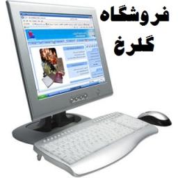 نصب ویندوز و نرم افزارهای کاربردی