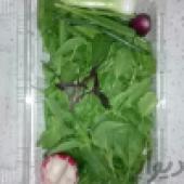 سبزی ثامن