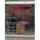 دفتر خدمات فنی آریان فراز